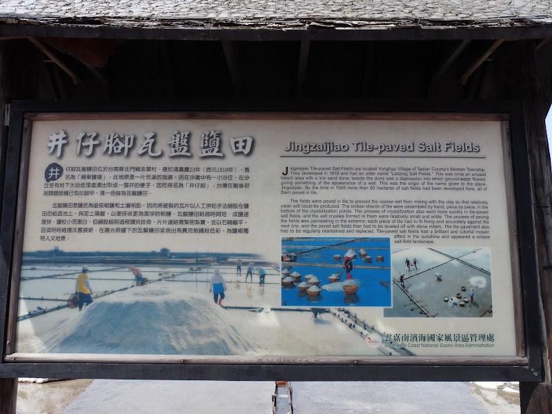TAIWAN. 5 jours en bus à Taiwan. partie 2 et fin - P1150596.JPG