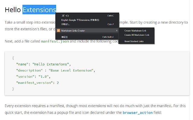 Markdown Links Creater