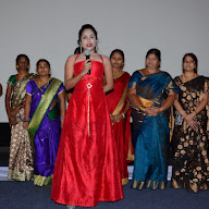 Srimathi Bangram Movie Audio Launch