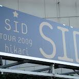 SID tour 2009 hikari at yoyogi national stadium in Shibuya, Tokyo, Japan