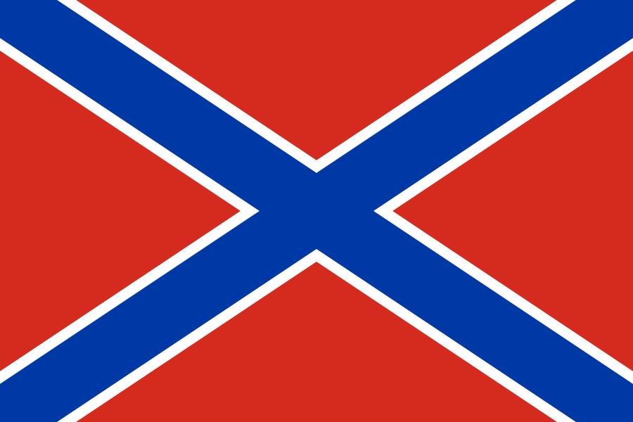파일:노보러시아 연방 국기.png