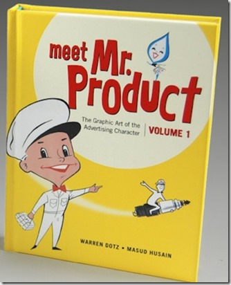 mr product