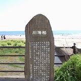 2014 Japan - Dag 7 - jordi-DSC_0195.JPG