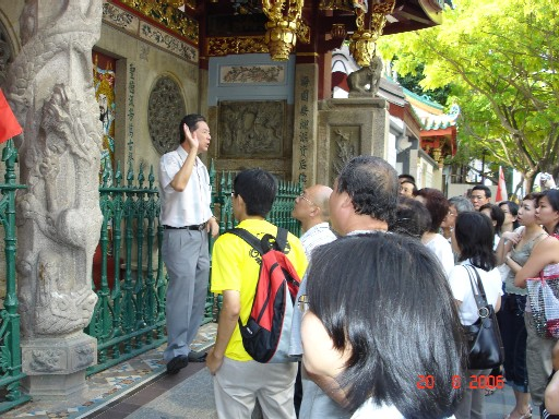 Trip - Temple and Cultural Tour 2006 - Temple024.JPG
