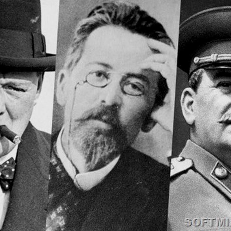 Цитаты знаменитостей, которые им не принадлежат