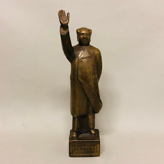 Chairman Mao Brass Statue