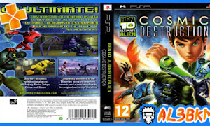 تحميل لعبة Ben 10 Ultimate Alien Cosmic Destruction psp iso مضغوطة لمحاكي ppsspp