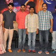 Guppedanta Prema Movie Teaser Launch Photos
