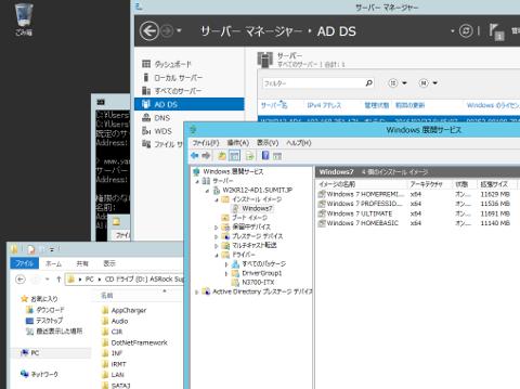 WDS Windows7 ASRock N3700-ITX