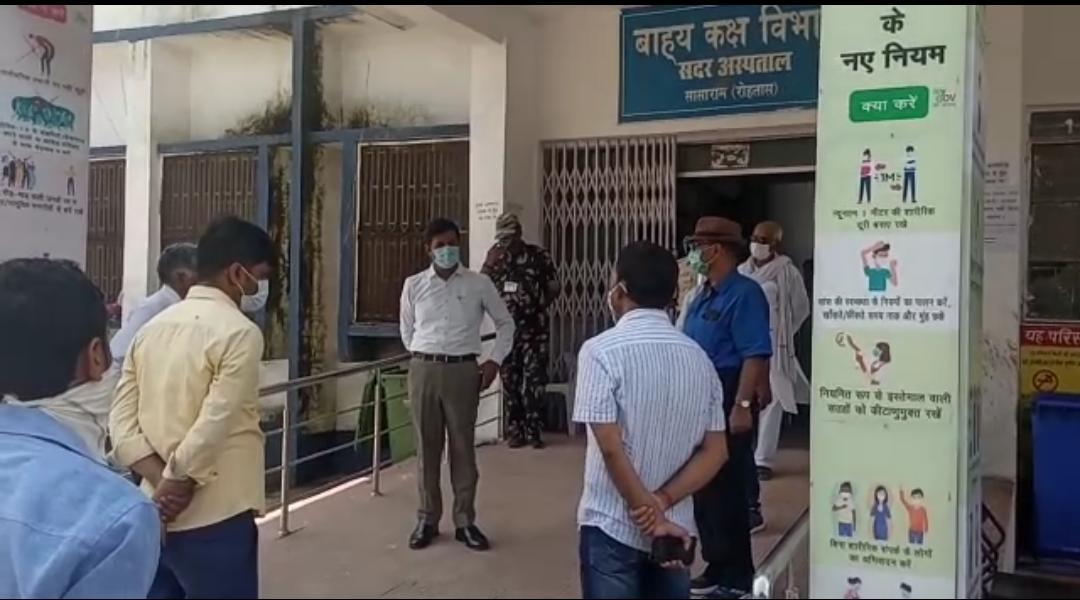 सासाराम: डीएम पंकज दीक्षित ने सासाराम सदर अस्पताल का किया निरीक्षण।