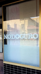 Nodoguro at their old space they rented next to Pastaworks before they moved to the Genoa space in 2016