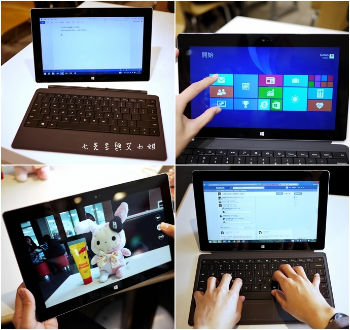 1 Surface 2