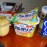 desserts at my house includes yogurt, pudding and sake in Tokyo, Tokyo, Japan
