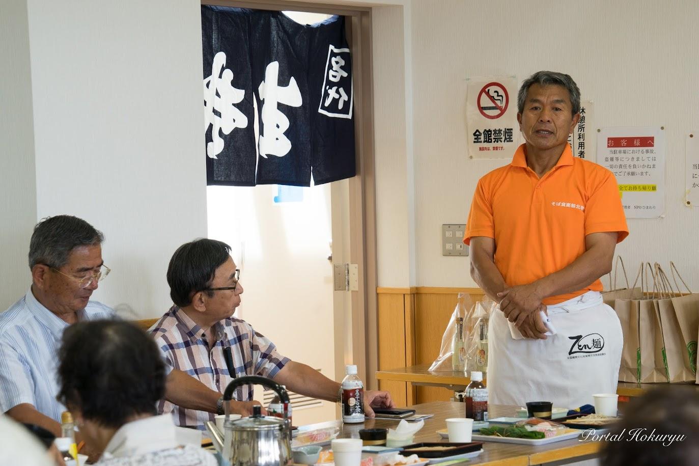 そば打ち四段位の加藤宰さん