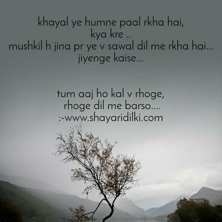 sad shayari emotional shayari hindi shayari