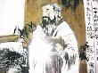 Confucius Statue By Yang Ruisang