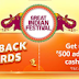 Amazon Great Indian Festival Cashback Rewards - Collect now