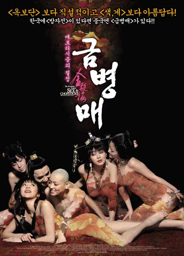 The Forbidden Legend Sex & Chopsticks (2008) บทรักอมตะ 1