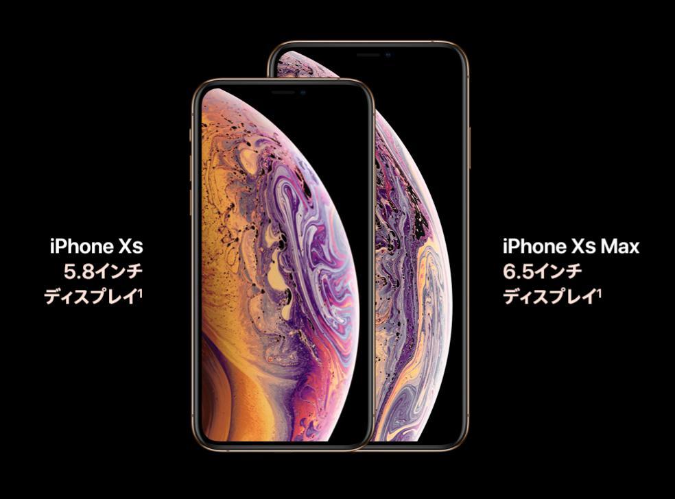 iPhone Xs・Xs Max・XrのスペックをiPhone8・Galaxy S9 Plusと比較 2018年新型iPhoneはUSB-C非対応 Lightningのまま