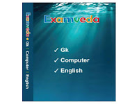 Examveda Full Book - Pdf Download