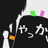 TonariNoKaibutsuKun03