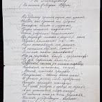 4-Василенко.jpg