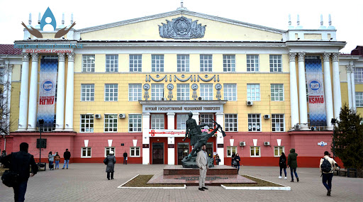 MBBS Fee Russia- Kursk State Medical University Russia