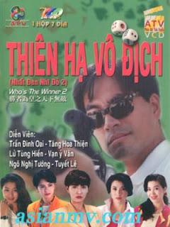 Nhất Đen Nhì Đỏ 2 - Who Is The Winner 2 - 1992