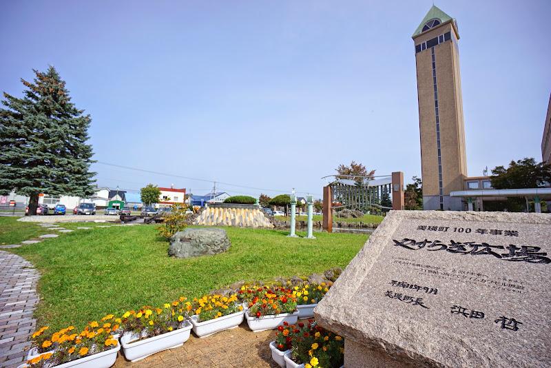 美瑛町役場 写真2