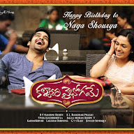 Naga Shourya Happy Birthday Posters