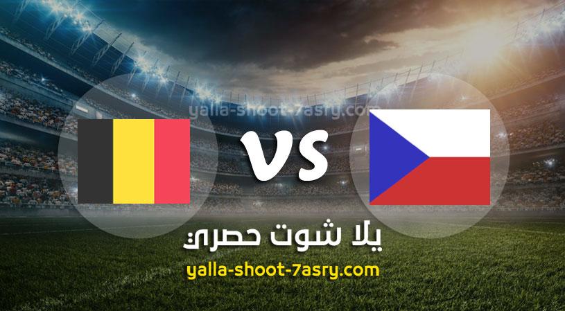 مباراة جمهورية التشيك وبلجيكا