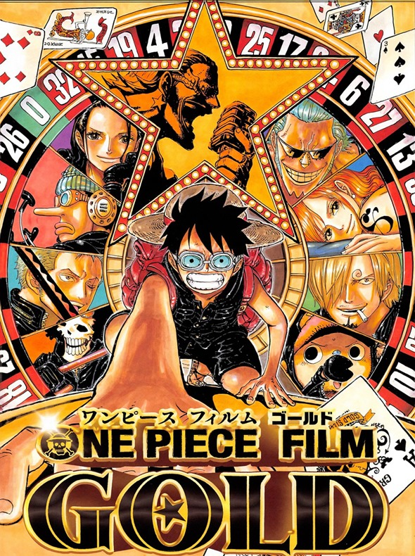 One-Piece-Gold
