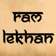 Ram Lekhan