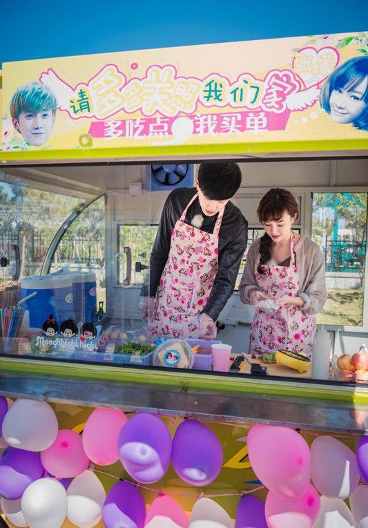 Fan Shiqi China Actor