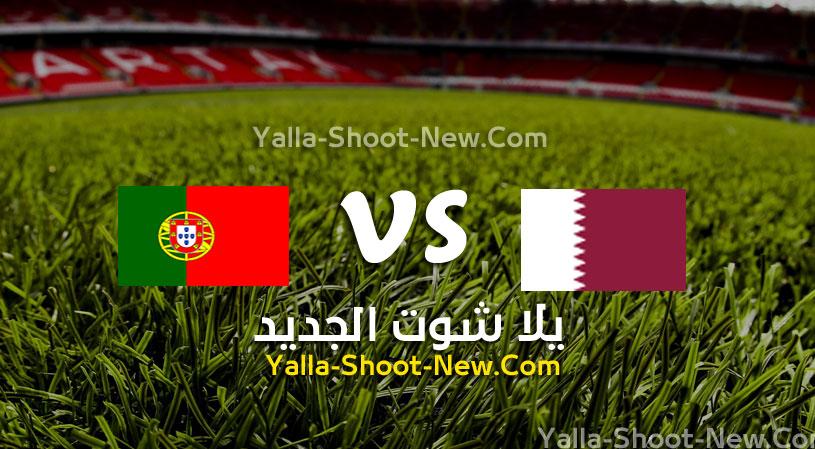 مباراة البرتغال وقطر