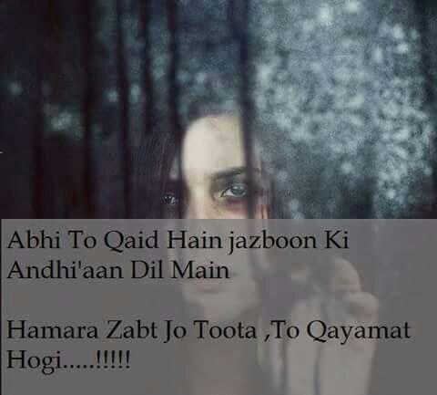 Meri Diary Se Best Sad Love Quotes - Urdu Sad Poetry 4