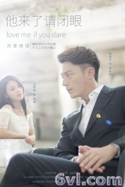 Love Me if You Dare (2015)