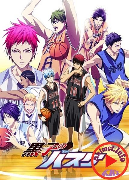 Kuroko no Basket 3 - Tuyền Thủ Vô Hình 3