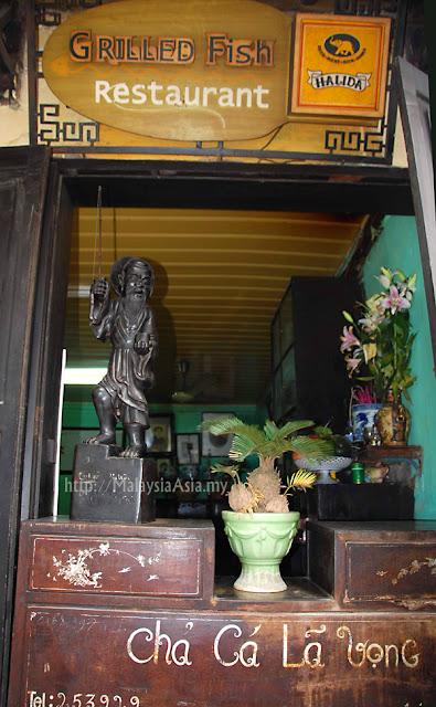 Cha Ca La Vong Restaurant Fake
