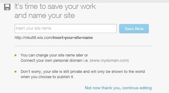 купуване на домейн