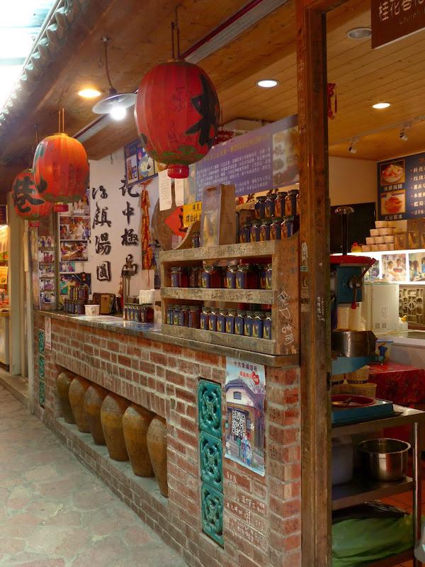 Miaoli county. Nanzhang puis Dahu la capitale de la fraise... - P1050151.JPG