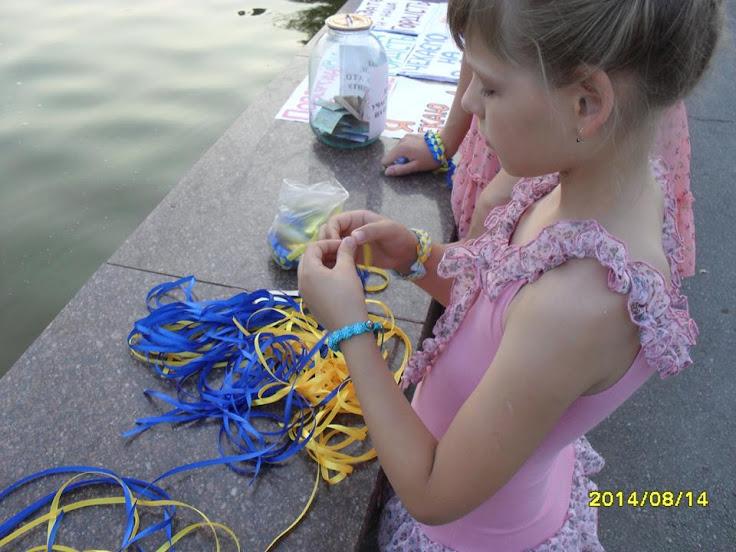 Лера та її фенечки, допомога учасникам АТО, Лозова