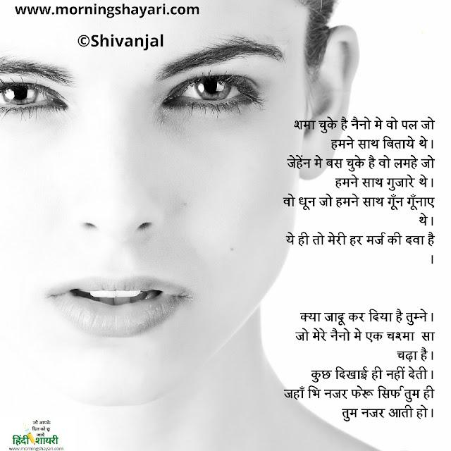 eye shayari image aankh shayari image sad eyes poetry pic