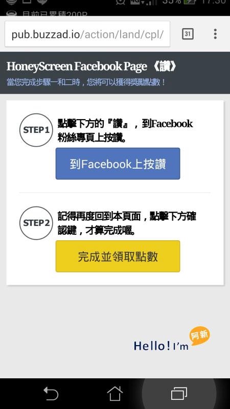 解鎖屏銀幕app,HoneyScreen-3