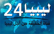 LIBYA 24.NET