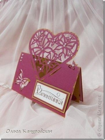 tarjetas enamorados  (1)