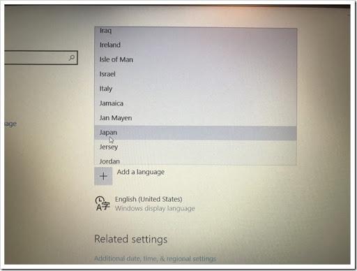 IMG 3542 thumb - 【おニューのPC】CHUWI LapBookをゲット!激安ノートPCの性能は?取り敢えずレビュー自体もこのPCで書いてみる【テスト投稿?/ガジェット/モバイル/ノートPC/ハードウェア】