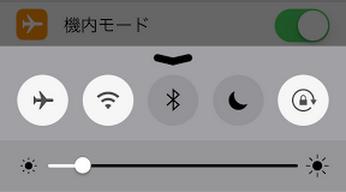 クローンiPhoneで他人がLINEを盗み見できる可能性あり