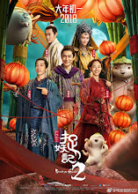 Monster Hunt 2 China Movie