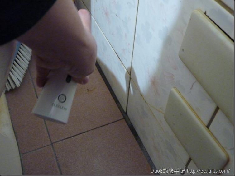 e立淨消毒噴霧-浴廁消毒